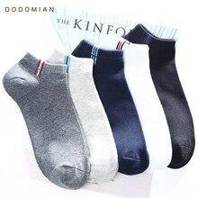 Brand Men Socks Short Solid Slippers Cotton Mens Ankle Socks Breathable Compression Socks Calcetines Divertidos Homb