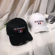 83a60973 2018 Summer Snapback Letter embroidery Dad Baseball Caps Hip Hop Gorras  Casquette Homme Tocas Hats Cappelli