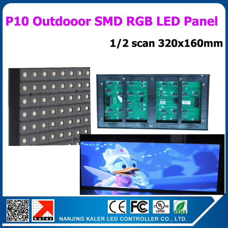 Kaler Popular Outdoor P10 SMD RGB LED Display Module 320*160mm 18pcs + 3pcs Power Supply + 1pcs Asyn Message Control Card