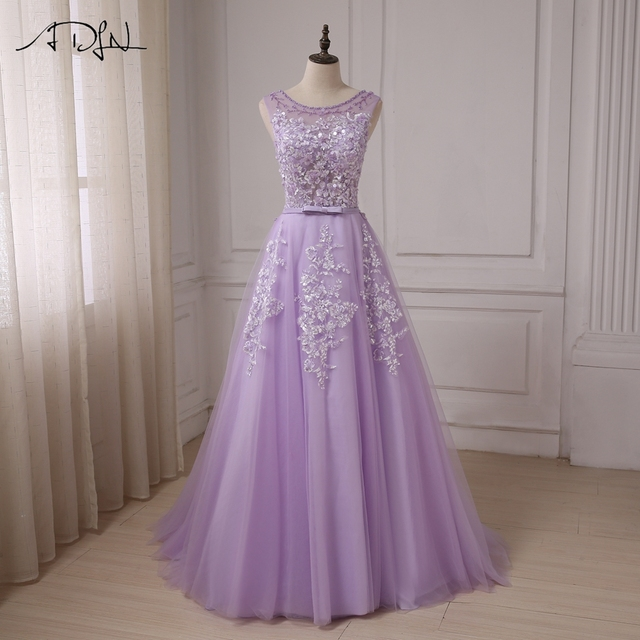 ADLN Purple Tulle A line Prom Dresses Cap Sleeve Beaded Applique ...