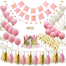38pcs/set one year old Baby Birthday Party balloon Set Pink Aluminum Latex Decorations Kids Shower Supplies