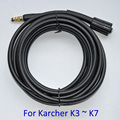 8 м х 155bar Высокого Давления Шайба Шайба Автомобиля Шланг для Karcher K2 K3 K4 K5 K6 K7 Высокого Давления Cleaner