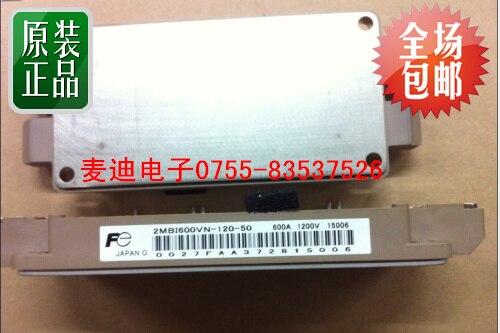 * 2MBI225VN-170-50 2MBI225VN-120-50 brand new original stock/