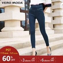 Vero Moda Узкие брюки с высокой талией и джинсами с высокой талией Jeans Woman Лучший!