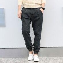 New Arrival Men's Black Jeans Male Ankle Length Trousers Plus Size Loose Harem Pants