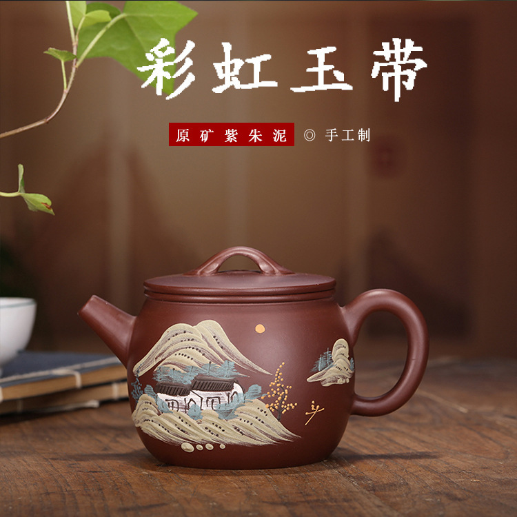 Full Manual Dark red Enameled Pottery Teapot Purple And Zhu Mud Rainbow Jade Teapot Technology Normal School Shine Flood