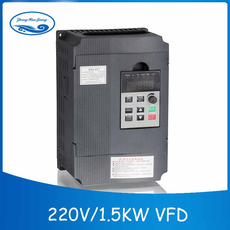 220V 1.5KW Single Phase input and 220V 3 Phase Output Frequency Converter / Adjustable Speed Drive / Frequency Inverter / VFD220V 1.5KW Single Phase input and 220V 3 Phase Output Frequency Converter / Adjustable Speed Drive / Frequency Inverter / VFD