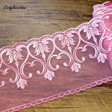 1 Meter 12.5 cm wide Heart Clothes Accessories Dark Pink Lace Trim Tulle Embroidered Mesh Trims Sewing Appliques DIY
