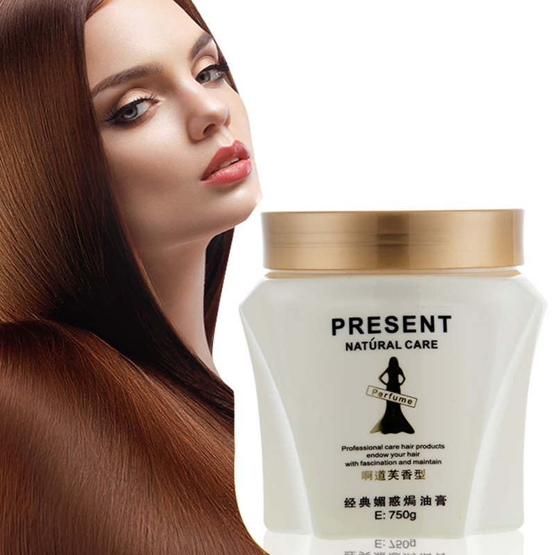 Repairing Hair Mask Amino acid Nut Seed Oil Supple Strength