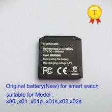 الأصلي قابلة للشحن 600 MAH بطارية ل X01 X01S X02 X02s x01plus X86 X89 ساعة ذكية Smartwatch ساعة ساعة ساعة اليد بطارية