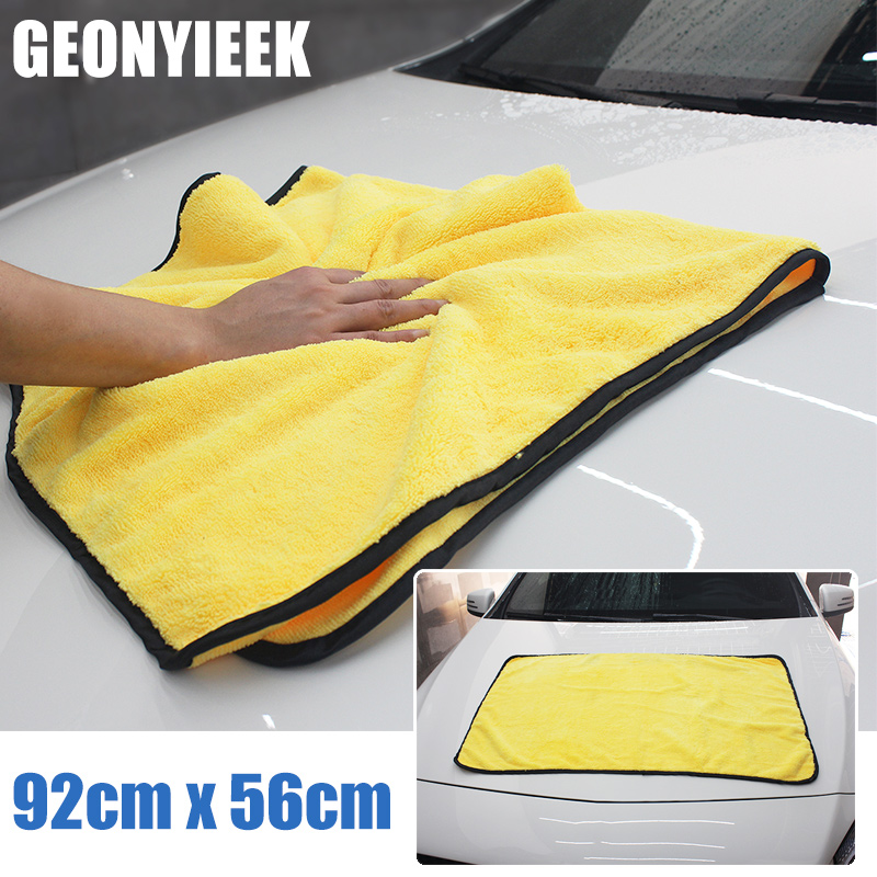 92x56cm Absorbent Car Wash Microfiber Towel Car Cleaning Drying Cloth Extra Large Size Drying Towel Car Care Car Accessories