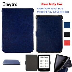 Чехол-книжка Pocketbook 632 Touch HD 3, с откидной крышкой, из мягкого ТПУ, для модели PB 632, Ультратонкий чехол с магнитной застежкой