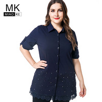 Miaoke plus size tops and blouses women clothing 2018 fall new fashion sleeve long section stitching lace blouses 4xl 5xl 6xl