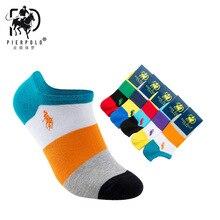 Korean version of the new spring and summer men socks socks 200N men socks embroidered socks wholesale men's socks
