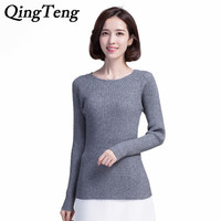 QingTeng 2017 Spring Fashion Women Cashmere Sweater High Elastic O Neck Sweater Slim Sexy Tight Bottoming
