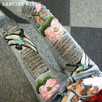 Spring Autumn Skinny Women's Jeans Embroidery Lotus Sequined Dragonfly hole slim denim pencil pants female