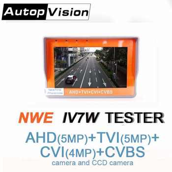 CCTV Security Camera Tester 1080P / 5MP AHD & CVBS & 5MP TVI & 4MP CVI 4-in-1 Analog Video Tester Dorpshpping - DISCOUNT ITEM  22% OFF All Category