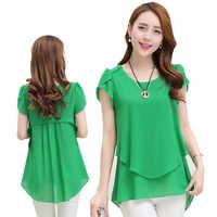 e96e753a1a2 Женская блузка Рубашки Летняя элегантная шифоновая блузка с круглым вырезом  короткий рукав-бабочка женская одежда