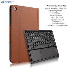 กรณีสำหรับHuawei MediaPad M5 Pro M5 10.8 CMR W09/AL09/W19 แป้นพิมพ์บลูทูธฝาครอบหนังสำหรับHuawei m5 10.8 คีย์บอร์ด