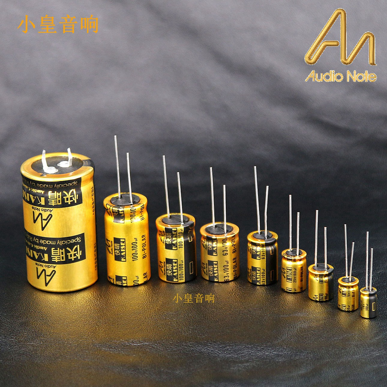 1lot/2pcs England Audio Note 0.47UF-100000UF BP BI-POLAR KAISEI Audio Quality High Voltage Electrolytic Capacitors Free Shipping