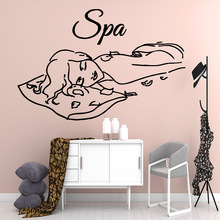 New Design spa Art Sticker Waterproof Wall Stickers Nursery Room Decor Removable Decor Wall Decals removable mountain wall art decal wall stickers pvc material nursery room decor removable decor wall decals