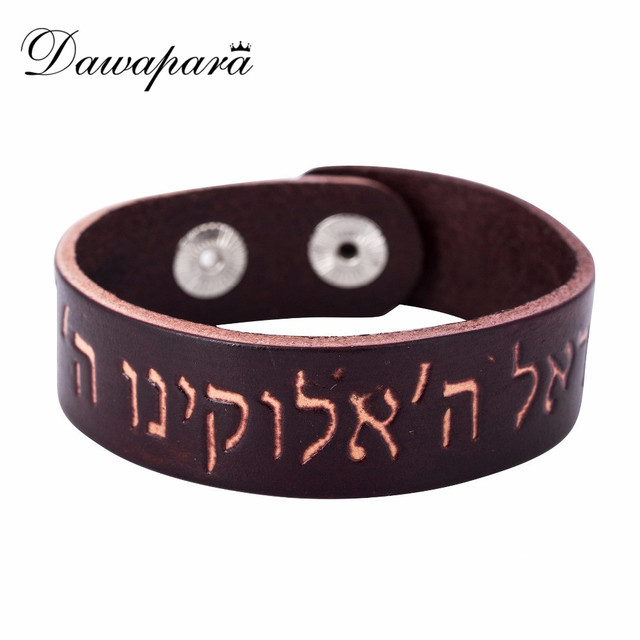 Dawapara Pulseiras Masculina Genuine Male Leather Bracelet Israel Jewish Men Accessories Jewelry Cuff Bracelets For Women