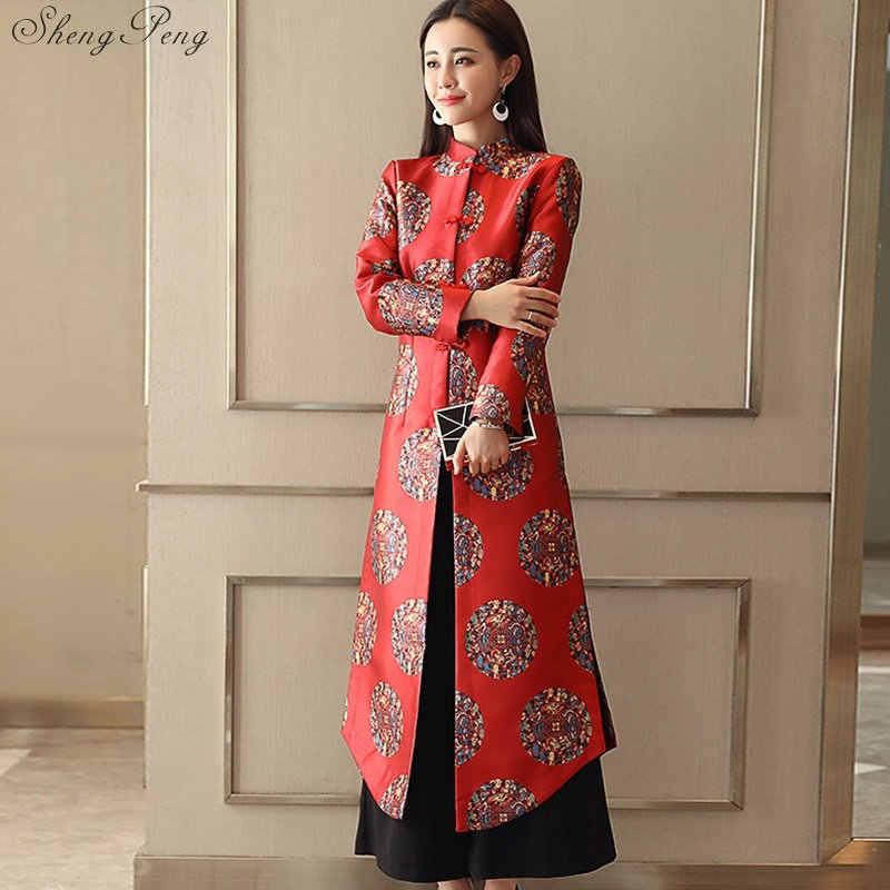9e5a23b3beb Vietnam aodai Chinese traditional Clothing For Woman Qipao long Chinese  Oriental dress modern cheongsam ao dai V1027