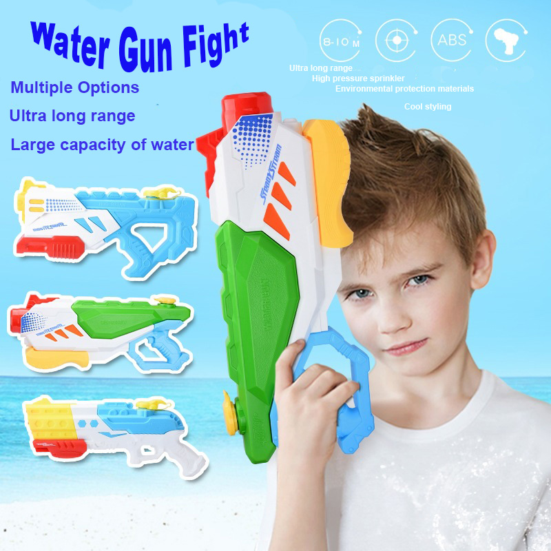 Funny Water Pull Gun Toy Kids Outdoor Sports Game Toys Pressure Plastic Squirt Gun Water Playing Toys for Children Boys Gift