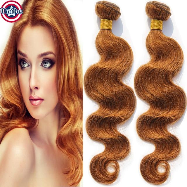 Auburn Brazilian Hair Weaves Color 30 Light Human Bundles Medium Extensions