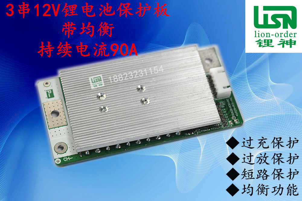 12V 4S Lithium Iron Phosphate Protection Board, 3S Polymer Lithium Battery Protection Board, 90A Current Protection Board in 2500mah with protection board 554858 12v lithium polymer battery monitor 11 1v 605060 li ion cell