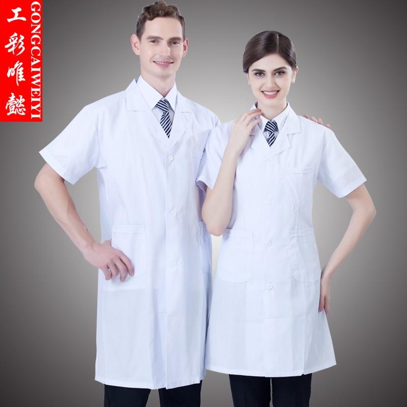 Popular Summer White Uniform-Buy Cheap Summer White Uniform lots ...