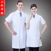 Bata blanca médico de manga corta ropa de la enfermera de trabajo uniforme Hospital vestir split medico venta directa de la fábrica