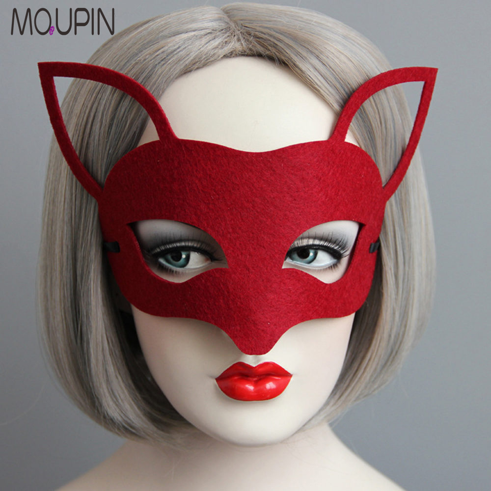 MQUPIN  Fox Mask Million Christmas Children Adult Costume Ball School Performance Toy Hot Cosplay Adult Toy Sexy Exotic Lingerie