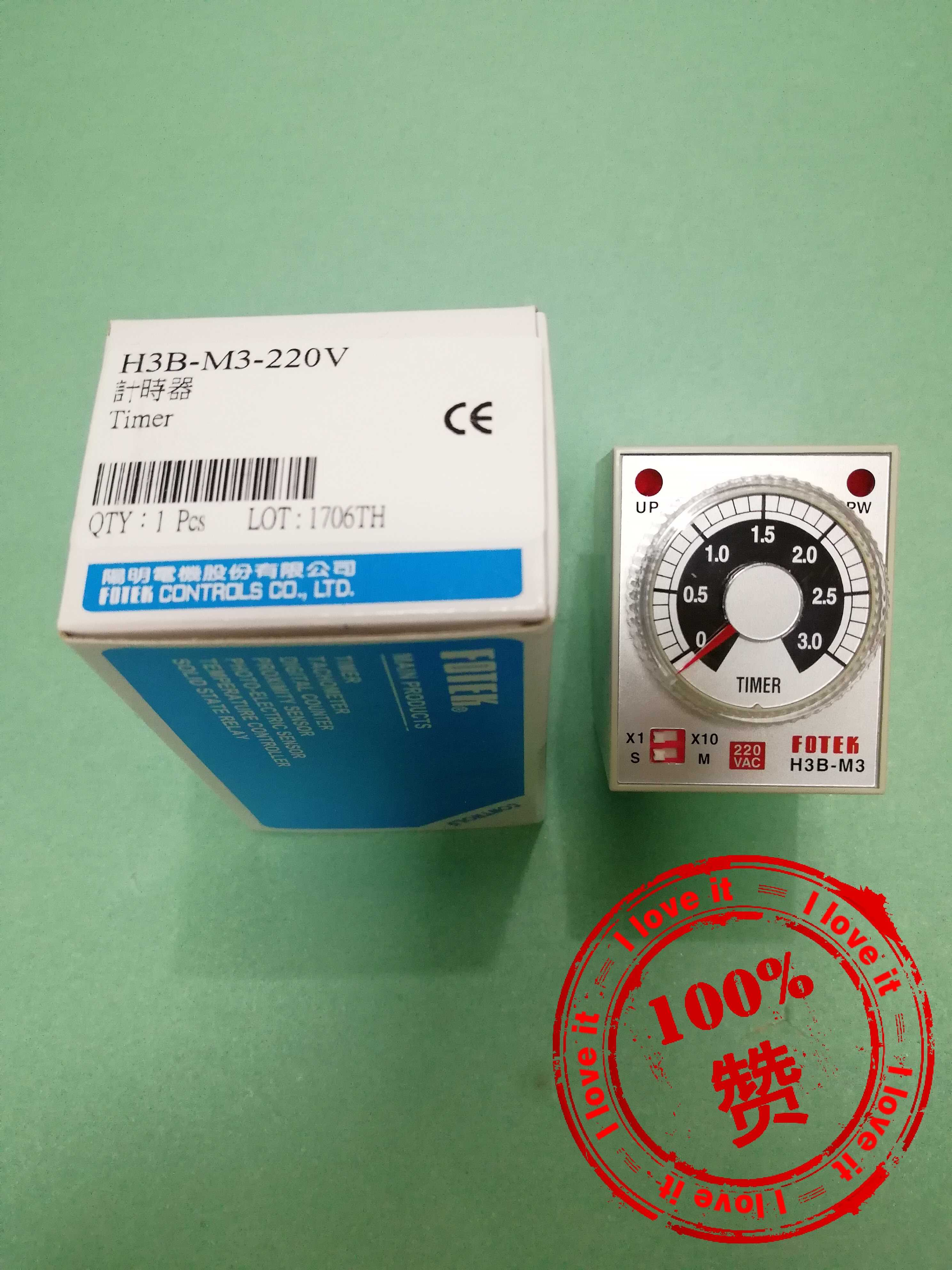 100% New Original Delay Timer Time Relay H3B-M3-220V