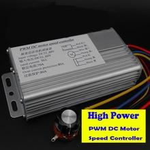 Промышленные высокой мощности PWM DC регулятор скорости 12 В 24 В 36 В 48 В кисть контроллер двигателя