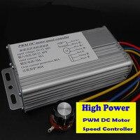 Industrial High Power PWM DC Motor Speed Regulator 12V 24V 36V 48V Brush Motor Controller