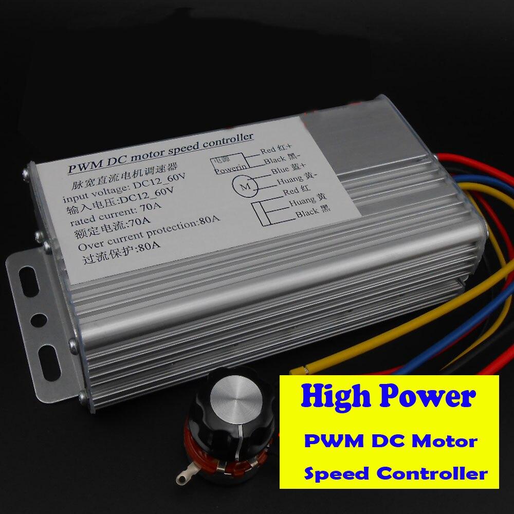 Régulateur de vitesse de moteur à courant continu PWM haute puissance industrielle 12 V 24 V 36 V 48 V