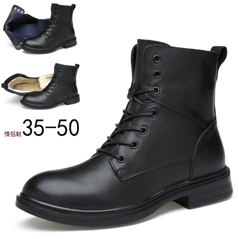 Plus Shoes Boots Women Men Genuine Leather Military Army Ankle Boots Desret Shoe Cow Genuine Leather Boots Casual Shoe