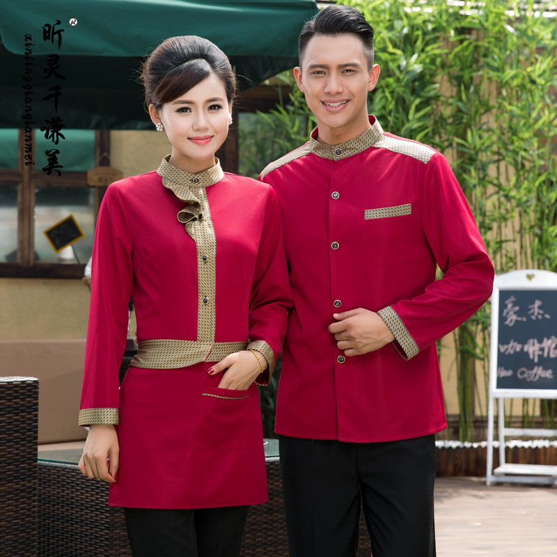 Hotel Uniform Autumn And Winter Tea Cake Western-style Food Fast-food Cafe Waiter Work Wear Long Sleeved Men And Women J235