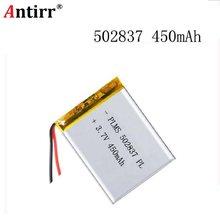 送料無料ポリマー電池 450 mah 3.7 V 502837 スマートホーム MP3 スピーカーリチウムイオンバッテリー dvr GPS mp3 mp4 携帯電話スピーカー