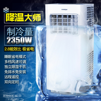 CM03C Can Move Air Conditioning Single Cold Type Kitchen Portable Vertical Free Installation