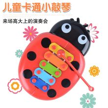 Toy Musical Instrument baby Music Kids Music Toys Ladybird Xylophone Baby Early Education Toys Musical Instruments for Children(China)