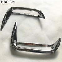 TOMEFON 2pcs Car Styling For Honda Freed 2017 ABS Chrome Rear Fog Light cover Trim