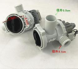 PX-2-35 B20-6A Drain Pump Washing Machine Parts