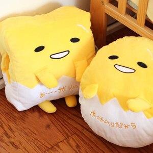 Image 2 - Kawaii ogrzewacz dłoni Gudetama leniwy jajko pluszowa poduszka koc obsadzone jajko Jun żółtko brat zabawka lalka śliczna miękka poduszka