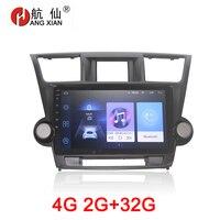 HANG XIAN 2 din Car radio for Toyota Highlander Kluger 2008 2012 car dvd player GPS navi car accessory with 2G+32G 4G internet