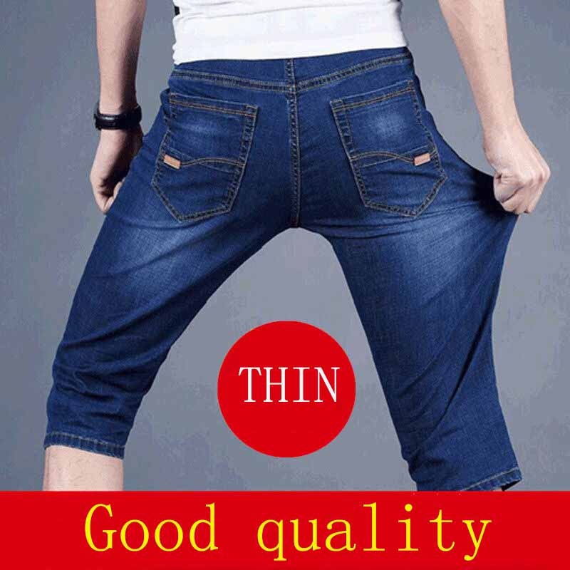2019 Summer New Men's Stretch Short Jeans Fashion Casual Slim Fit High Quality Elastic Denim Shorts Male Brand Clothes PL001