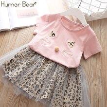Kids Baby Girls Shirt Skirt Clothing Set Outfits