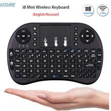 Raspberry Pi 3 font b Keyboard b font with Touchpad Mouse i8 Mini 2 4G Wireless