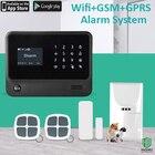 G90B wifi intruder b...